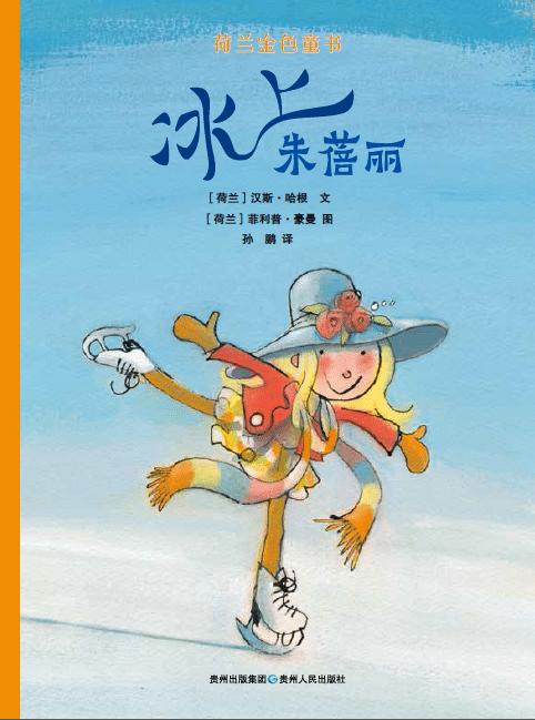 Jubelientje op het ijs -China